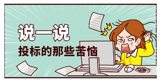 """招投标新政:安徽亳州修订政策,升资质最高奖励100万,""""鲁班奖""""奖励200万"""