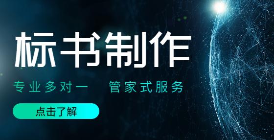 重庆招标投标信用平台试运行,要求参与主体填报单位基本信息和良好信息